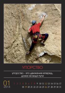 Dvizenie k Uspechu_PAGE-1