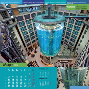 Zizn v Architekture_2014_PAGE-3