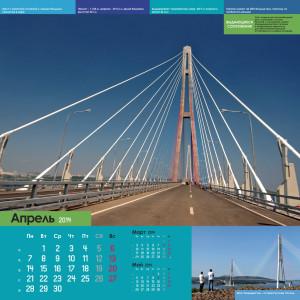 Zizn v Architekture_2014_PAGE-4